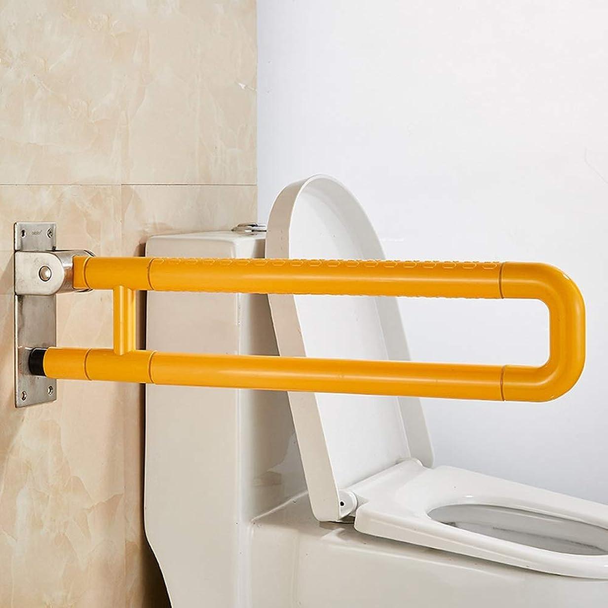 ゾーン実行メディアバスルームのアームレスト-U字型トイレの手すり、高齢者の安全ノンスリップナイロン/ステンレススチールの手すり、バリアフリー/折りたたみ式/折り返し可能、620 * 135mm