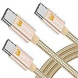 【3本セット 0.3m/1.2m/1.8m 】BRG USB Type C ケーブル ナイロン編み USB-A to USB-C タイプ C 充電ケーブル 高耐久 急速充電 高速データ転送 usbケーブル Type-C機器充電(レトロゴールド)…