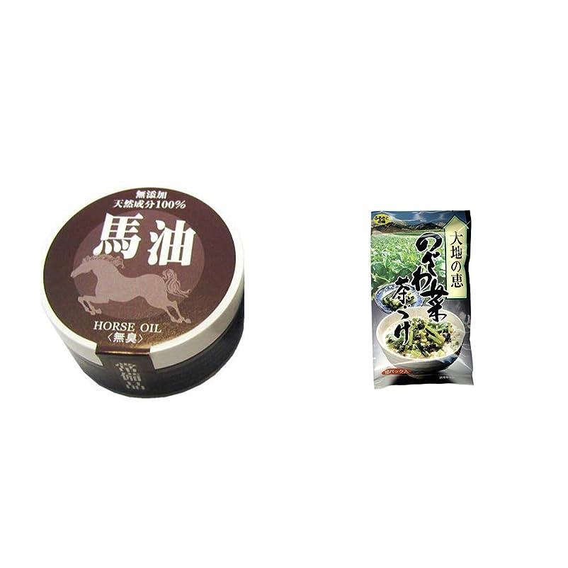 [2点セット] 無添加天然成分100% 馬油[無香料](38g)?特選茶漬け 大地の恵 のざわ菜茶づけ(10袋入)