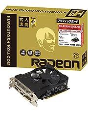 玄人志向 ビデオカード Radeon RX550搭載 ショート基盤モデル RD-RX550-E2GB/OC
