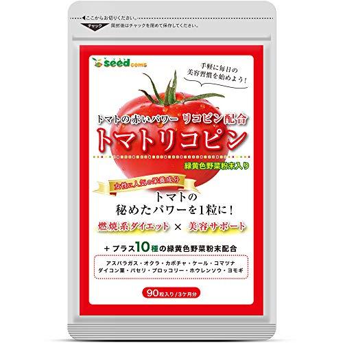 シードコムス トマトリコピン サプリメント 美容 健康 ダイエット 緑黄色野菜 葉酸 カロテン カリウム ビオチン ルテイン ビタミンc カルシウム 鉄分 (約3ヶ月分)