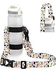 EasyAcc 水壺架 肩帶式 水壺套 水壺套 水壺架 便攜水壺套 肩背&手提 飲料架 可調節長度 環保 魔術貼開合式水壺配件 直徑5.8厘米~9.0厘米的魔法瓶 水壺 適用于塑料瓶 登山 旅游 露營 散步運動 奧林匹克 戶外用 兒童 成人 時尚