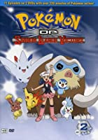 Pokemon Dp: Sinnoh League Victors Set 2 [DVD] [Import]