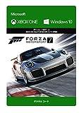 Forza Motorsport 7 スタンダードエディション オンラインコード版 - XboxOne