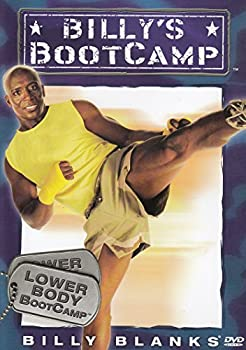 Billy s BootCamp Lower Body BootCamp! Billy Blanks Tae Bo