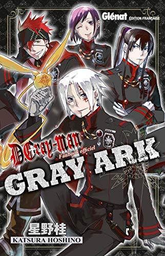 D.Gray-Man Data book - Gray Ark