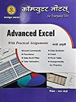 Advanced Excel with Practical Assignments