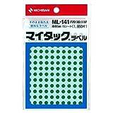 マイタック カラーラベル 5mm ML1413-10P 10個 緑