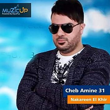 Nakareen El Khir