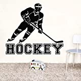 Jugador de hockey sobre hielo vinilo etiqueta de la pared etiqueta de la pared niño niño niño etiqueta de la pared al aire libre decoración