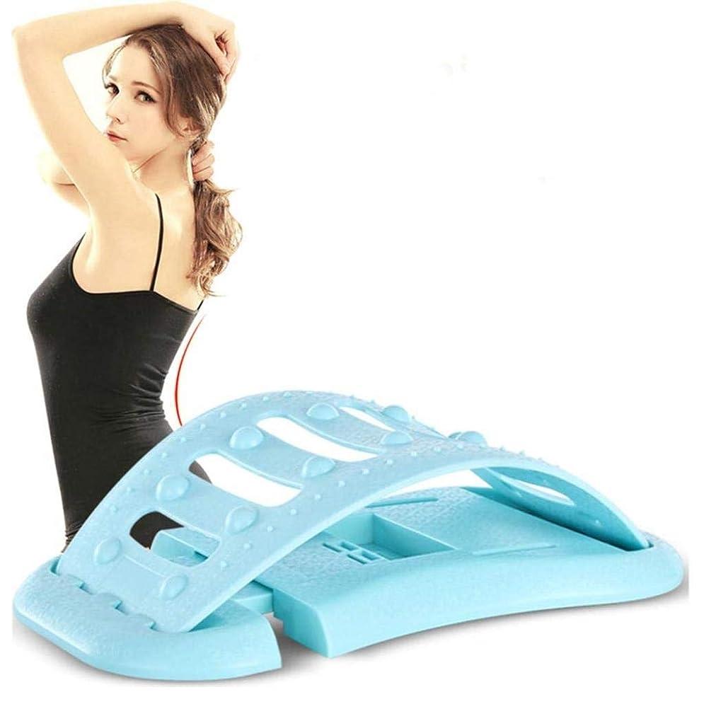 料理をする耐えられない単位姿勢ブレース、背中の痛みを軽減するための腰椎サポート、魅力的な曲線の形成 (Color : Blue)