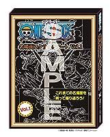 ワンピース 名場面スクラッチアート Vol.01