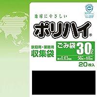 【ケース販売】 ポリハイ ごみ袋 30L 0.03 黒 (LP-30BK) 20枚入×30冊