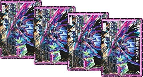 4枚セット デュエルマスターズ/蒼卍龍 ドギラゲンム(SR)/ 蒼ドギラ 1/6 / マスターズTCG ガチヤバ4! 無限改造デッキセットDX!! ゼーロのドラゴンオーラ(DMBD12)