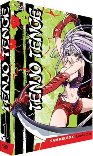 Tenjo Tenge - Vol.1-4 - Box 1 - [DVD]