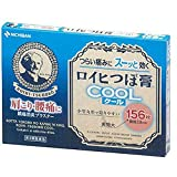 Nichiban Roihi Tsuboko Pain Relief Patches - 156 Sheets - Cool (Green Tea Set)