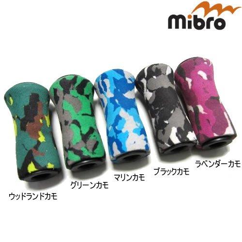 ミブロ 3C ハンドルノブ mibro #02グリーンカモフラージュ 3C