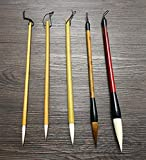 Chinese Painting Brush Set Ink Painting Brushes All Size by UE STORE