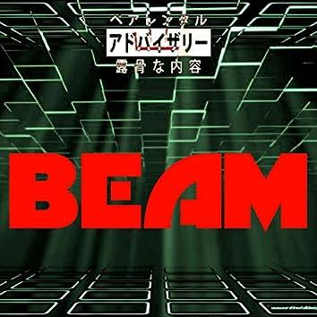 Beam (feat. Mont)