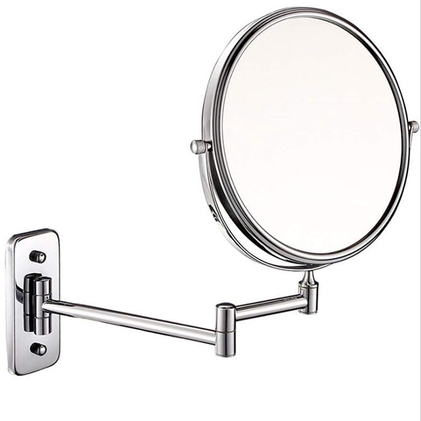 汚れる駅一晩HUYYA シェービングミラー バスルームメイクアップミラー 壁付、バニティミラー 3 倍拡大鏡 化粧鏡 折りたたみ 丸め 寝室や浴室に適しています,Silver_6inch