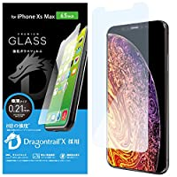 エレコム iPhone XS Max/ガラスフィルム/ドラゴントレイル PM-A18DFLGGDT