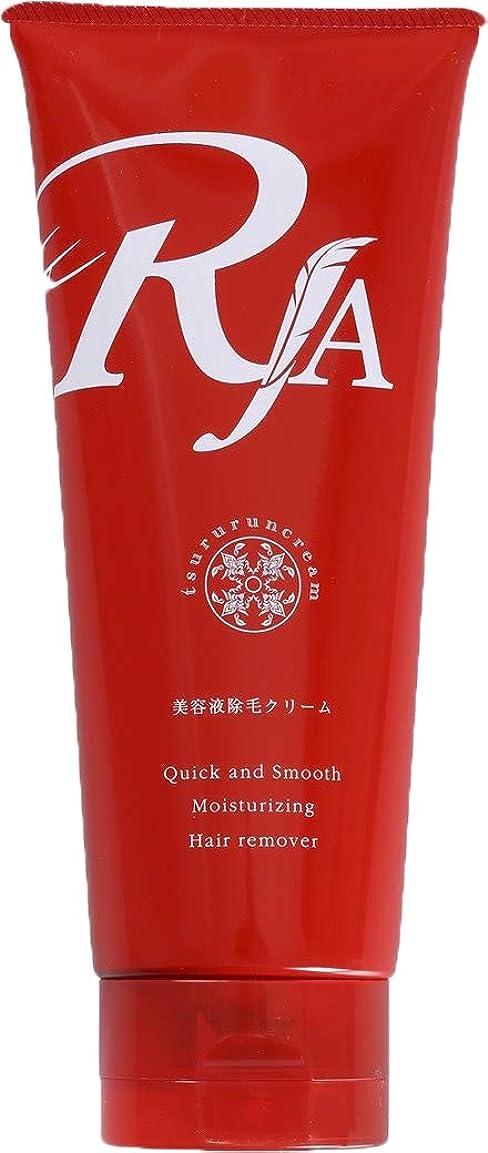 の量カール空白RJA つるるんクリーム 美容液除毛クリーム 200g 医薬部外品
