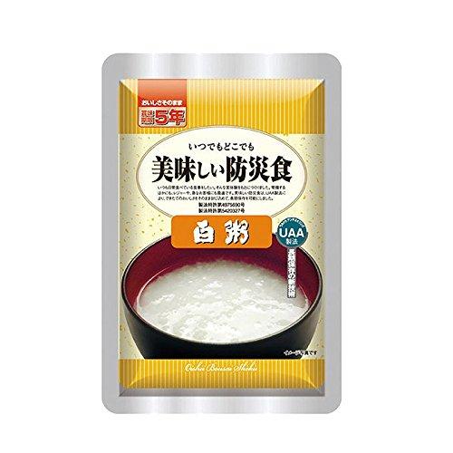 美味しい防災食 白粥 5年保存食 非常食 UAA食品 そのまま食べられる長期保存食
