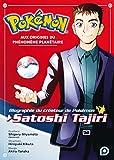 Pokémon, aux origines du phénomène planétaire - Biographie du créateur de Pokémon, Satoshi Tajiri (1)