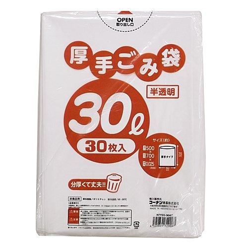 コーナンオリジナル 厚手ゴミ袋 30L 半透明 30枚入