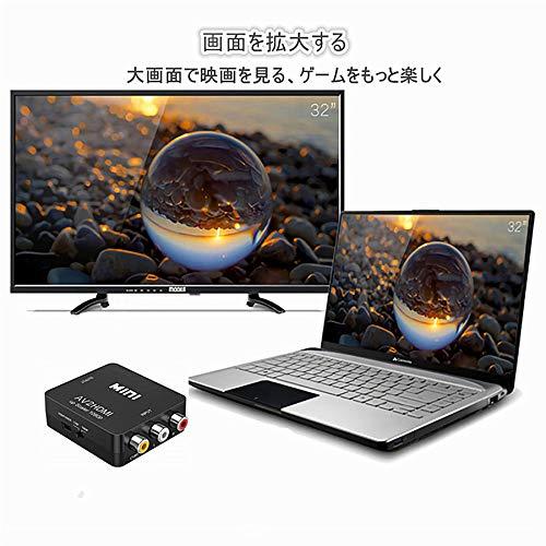 『RCA to HDMI変換コンバーター コンポジットをHDMIに変換アダプタ AV to HDMI 変換器 音声転送 720/1080P切り替え USB給電 ブラック』の2枚目の画像
