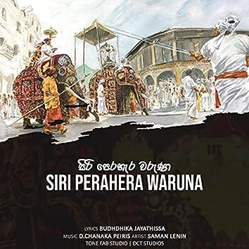 Siri Perahera Waruna