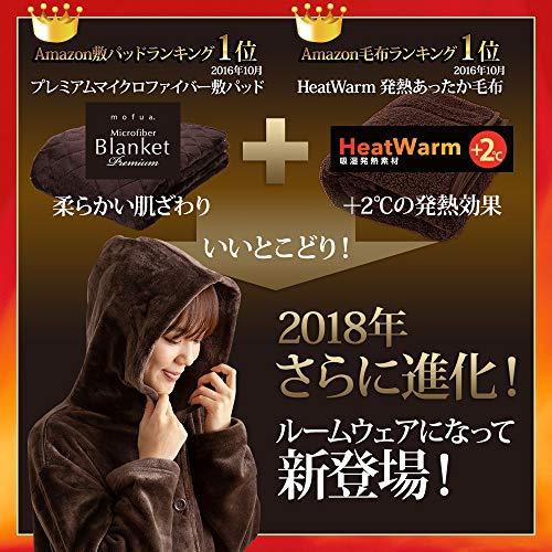 mofua(モフア)ルームウェアプレミアムマイクロファイバーHeatwarm発熱+2℃タイプMサイズグレージュ601566N8