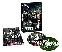 舞台「RE:VOLVER」 [Blu-ray]