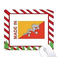 ブータンの田舎の愛で ゴムクリスマスキャンディマウスパッド