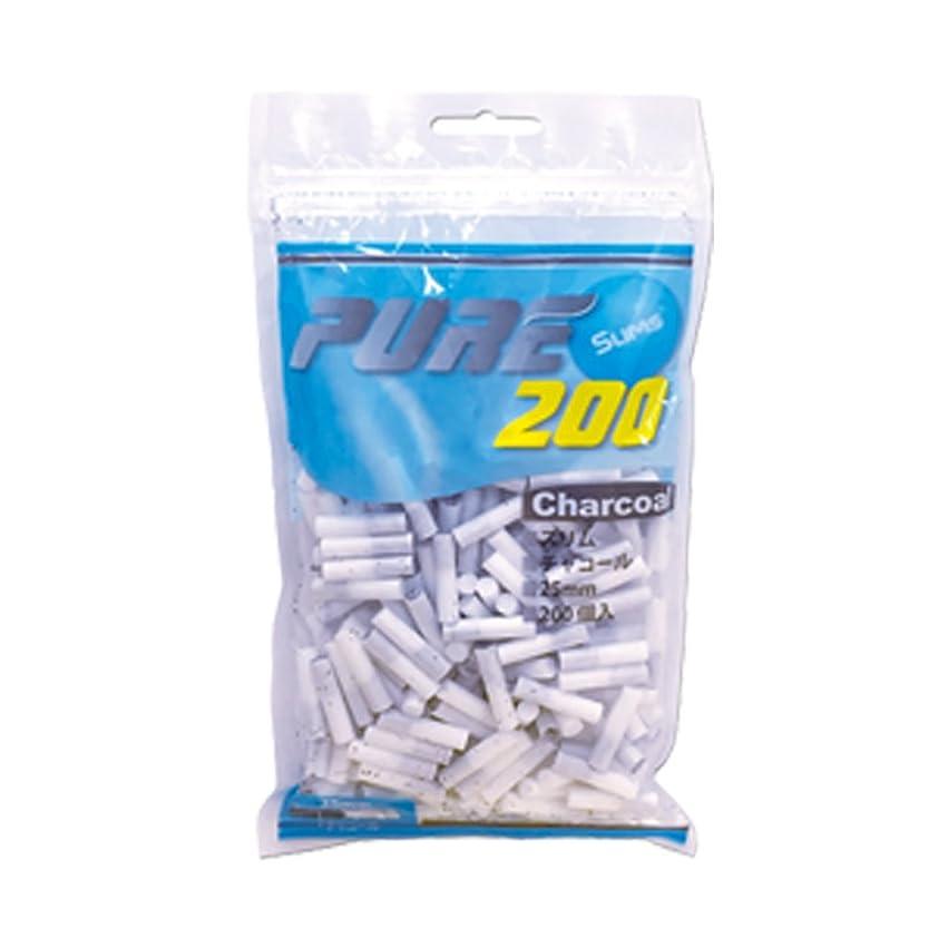 成分発生器メンタリティ[pure] ピュア スリム チャコール フィルター 200個入り ×3パック 手巻きタバコ