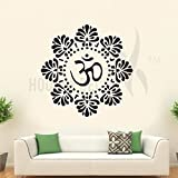 Material: Vinyl, Finish: Matte, Color:Black Single piece wall sticker, easy to peel and apply with Installation manual in hard paper tube Size : 22x22 Inch Caution: Avoid applying it on walls with moisture or direct sunlight Disclaimer: All Images ar...