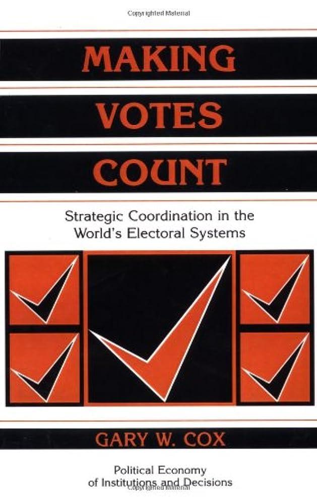 多様性大洪水歌詞Making Votes Count (Political Economy of Institutions and Decisions)