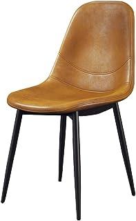 HHXD YZ con Respaldo Sillas | Elegante Pata Metálica Sillas de cocina | Sillas de comedor Moda Sencillo Moda/amarillo/Como se muestra