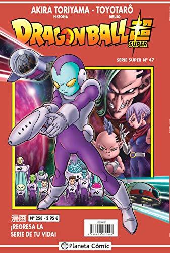 Dragon Ball Serie Roja nº 258 (Manga Shonen)