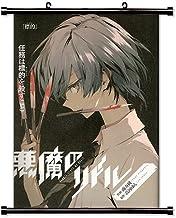 Akuma no Riddle Anime Fabric Wall Scroll Poster (16 x 22) Inches. [WP] Akuma R-3