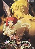 ウエルベールの物語 通常版 Vol.II[DVD]