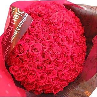 プロポーズ 108本 バラ 花束  枯れないプリザーブドフラワー 赤バラ 108本使用  花束 プロポーズ・記念日のフラワーギフト おすすめ