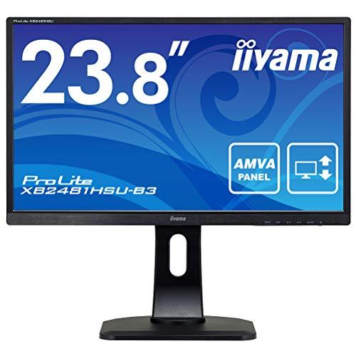iiyama モニター ディスプレイ XB2481HSU-B3 (23.8インチ/フルHD/AMVA/HDMI,D-sub,DisplayPort/昇降/ピボッ...