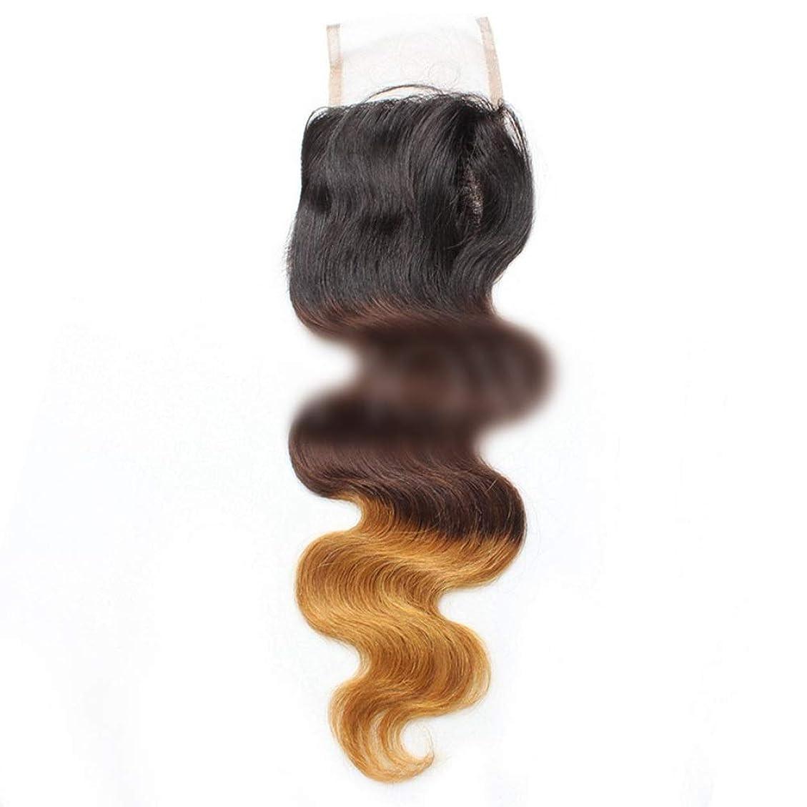 革新カッターきれいにYESONEEP 9aバージンブラジル人間の髪の毛自由な部分実体波4 * 4レース閉鎖 - 1B / 4/27#3トーン色ロールプレイングかつら女性のかつら (色 : ブラウン, サイズ : 12 inch)
