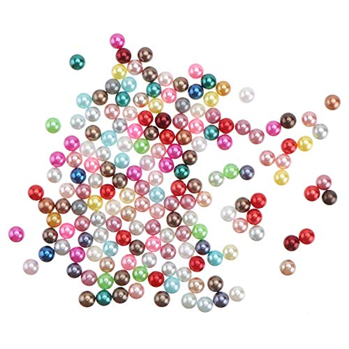 iplusmile 100Pcs Plastic Colorful Beads Round Imitation Pearl Beads DIY Craft Jewelry Making for Clothing Necklace Bracelet Earring 1x1cm