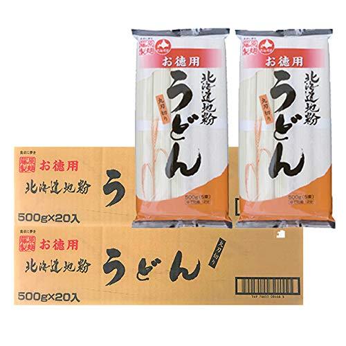 北海道 お徳用うどん 乾麺 北海道産小麦を使用 500g× 20袋 2箱 藤原製麺