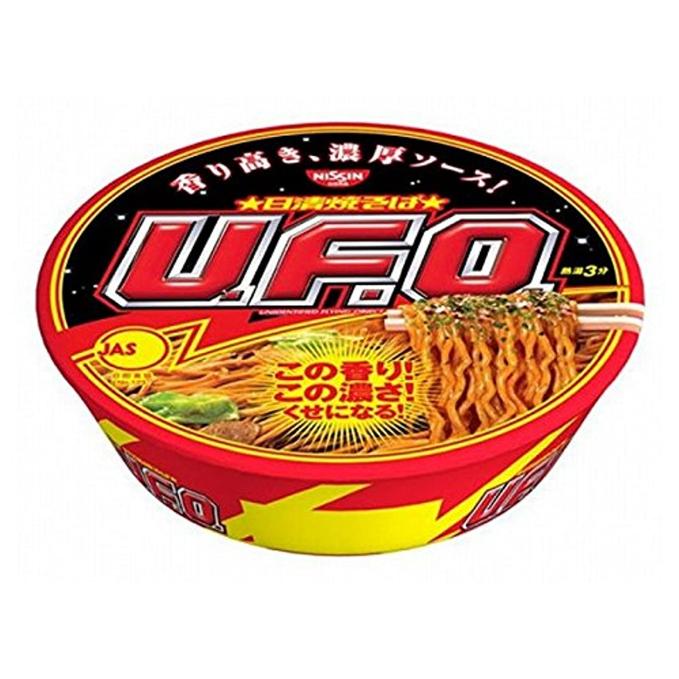 ペストリーローマ人無秩序(お徳用ボックス) 日清食品 焼そばUFO カップ×12個