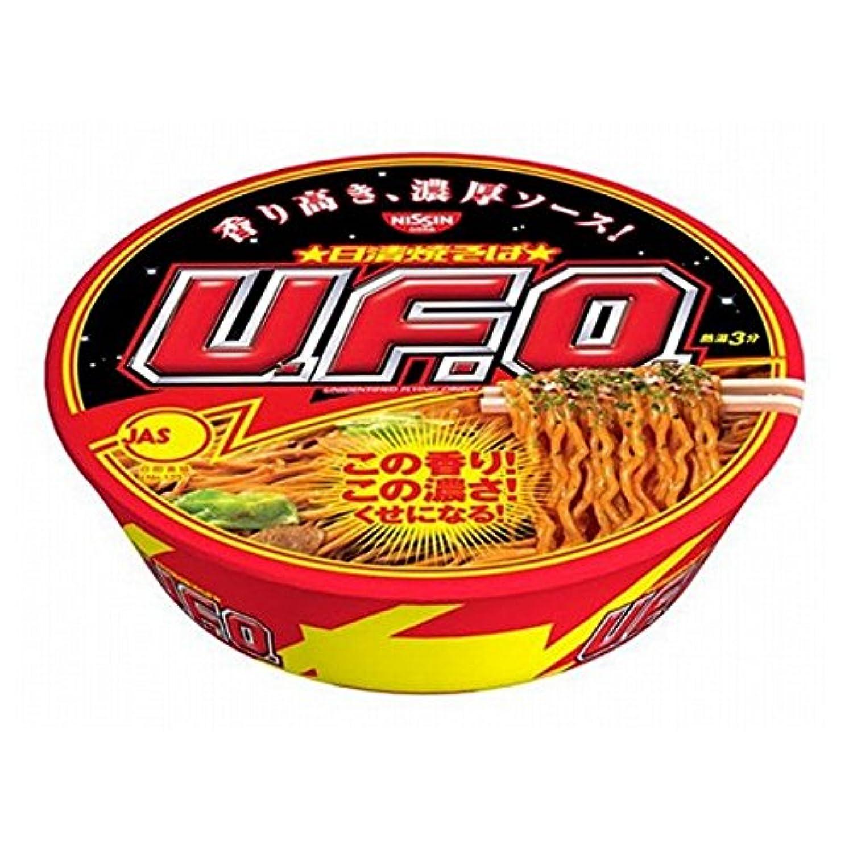 買い手山原子(お徳用ボックス) 日清食品 焼そばUFO カップ×12個