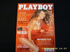 2004 Playboy Magazine Brooke Burke AKA B.B. (FRENCH ISSUE) November - USA - Cover Picture