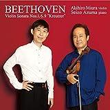 ベートーヴェン : ヴァイオリン・ソナタ集《I クロイツェル》 / 三浦章宏、東誠三 (Beethoven : Violin Sonatas Vol.1 / Akihiro Miura, Seizo Azuma) [CD] [国内プレス] [日本語帯・解説付]